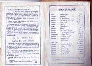 Inside Cover, Silver Jubilee Programme